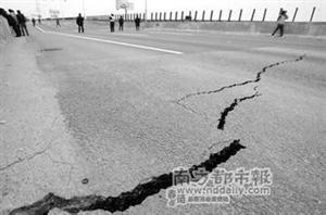 北京房屋地基沉降裂缝竞博jbo
