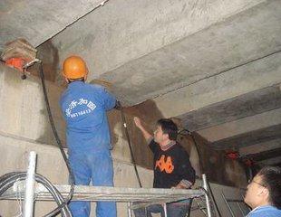 混凝土结构切割 楼板切割拆除竞博jbo