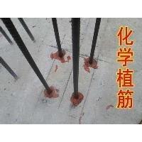 建筑植筋竞博jbo施工公司
