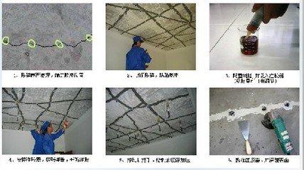 混凝土结构裂缝修补竞博jbo