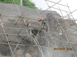 基坑围护护坡竞博jbo施工