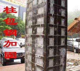 建筑支柱粘钢竞博jbo施工
