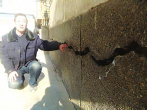 房屋外墙基础沉降竞博jbo施工