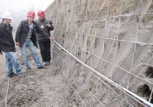 基坑支护护坡施工