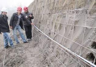 深基坑支护出险处理措施