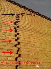 地基沉降引起墙体裂缝怎么竞博jbo?