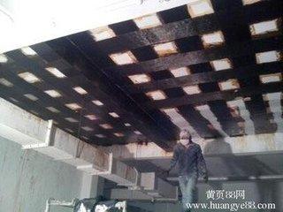 房屋楼板裂缝粘碳纤维布竞博jbo